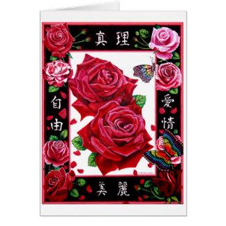 Cartão Amor da liberdade da beleza da verdade