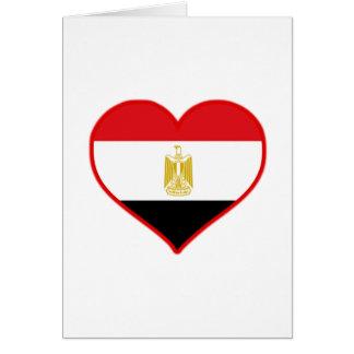 Cartão Amor de Egipto