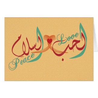 Cartão Amor e paz na caligrafia árabe