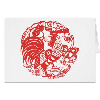 Cartão Ano 2017 do galo de Papercut do chinês