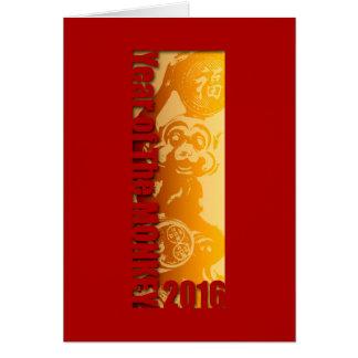 Cartão Ano afortunado 2016 2 de cumprimento do macaco