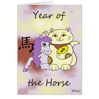 Cartão Ano afortunado do gato do cavalo customizável