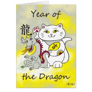 Cartão Ano afortunado do gato do dragão customizável