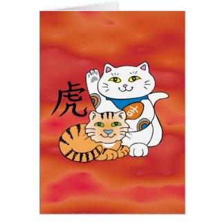 Cartão Ano afortunado do gato do tigre