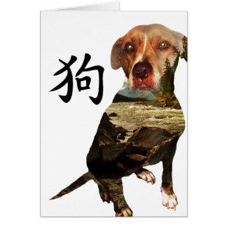 Cartão Ano chinês da exposição dobro do cão