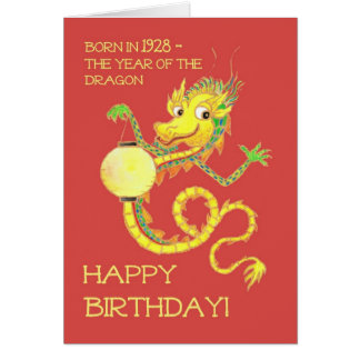 Cartão Ano chinês do aniversário 1928 do dragão