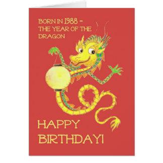 Cartão Ano chinês do aniversário 1988 do dragão