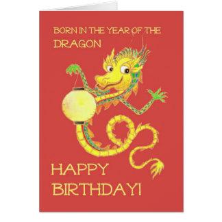 Cartão Ano chinês do aniversário do dragão