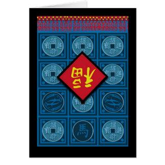 Cartão Ano chinês do cavalo, porta com símbolo de Fu