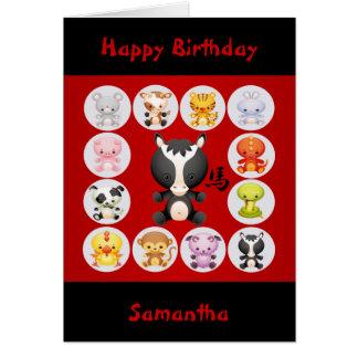 Cartão Ano chinês do feliz aniversario do cavalo