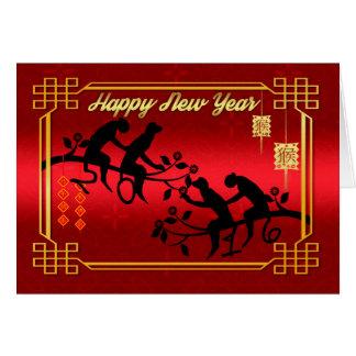 Cartão Ano chinês do macaco - do ano novo macaco 2016