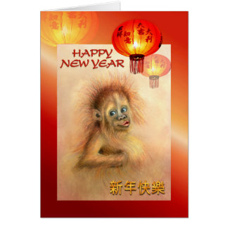 Cartão Ano chinês do macaco, macaco 2016 do prejuízo