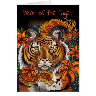 Cartão Ano chinês do tigre