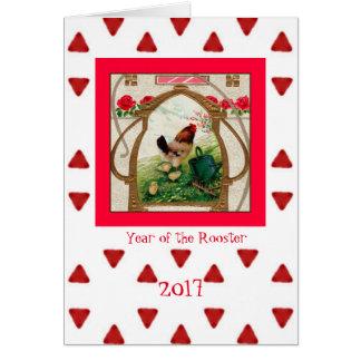 Cartão Ano chinês do zodíaco do galo 2017