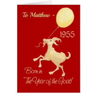 Cartão Ano chinês feito sob encomenda do aniversário da