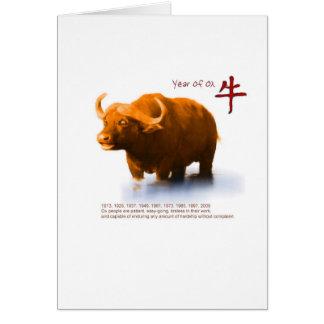 Cartão Ano de boi