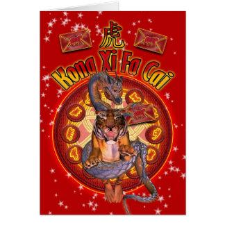 Cartão Ano de cumprimento chinês do ano novo do tigre