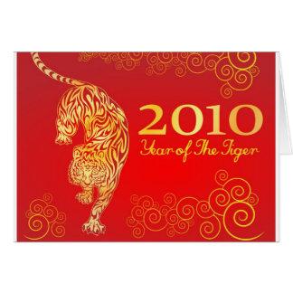 Cartão Ano de TheTiger