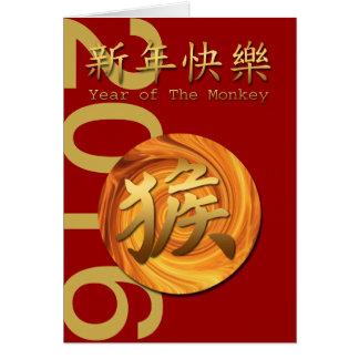 Cartão Ano do ano novo chinês do macaco 2016