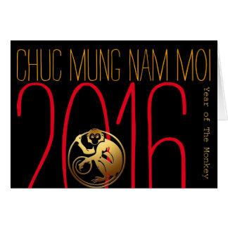 Cartão Ano do ano novo vietnamiano do macaco 2016