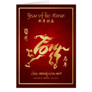 Cartão Ano do cavalo 2014 - ano novo vietnamiano - Tết