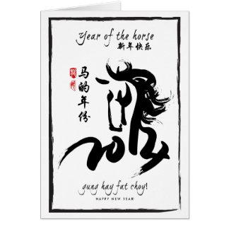 Cartão Ano do cavalo 2014 - preto e branco
