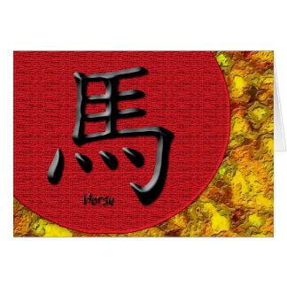 Cartão Ano do cavalo: Vermelho e ouro