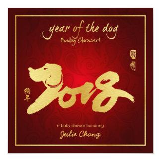 Cartão Ano do chá de fraldas do cão - zodíaco chinês