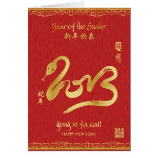 Cartão Ano do cobra 2013 - gongo Xi Fa Cai!