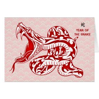 Cartão Ano do cobra (vermelho)
