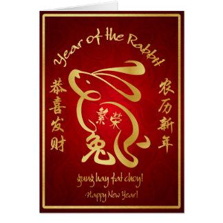 Cartão Ano do coelho - ano novo chinês feliz