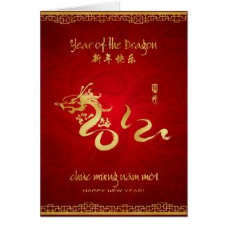 Cartão Ano do dragão 2012 - ano novo vietnamiano