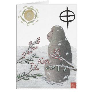Cartão Ano do macaco