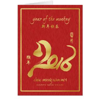 Cartão Ano do macaco 2016 - ano novo vietnamiano Tết