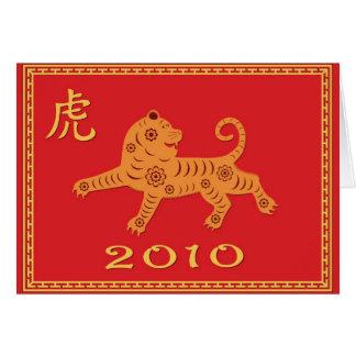 Cartão Ano do tigre