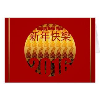 Cartão Ano dourado do ano novo chinês do macaco 01H-