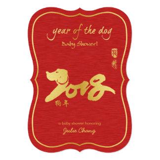 Cartão Ano feito sob encomenda do chá de fraldas do cão