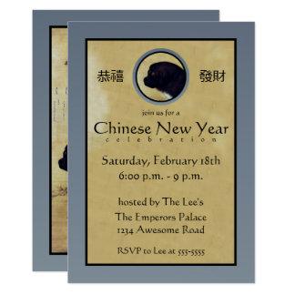 Cartão Ano novo antigo de chinês do Mastiff tibetano