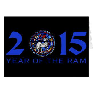 Cartão Ano novo chinês 2015 do ano 1 da ram do Aries
