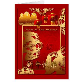 Cartão Ano novo chinês 2016 de 8 lanternas dos macacos 3