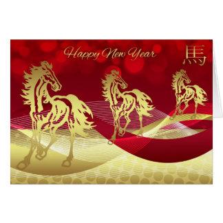 Cartão Ano novo chinês, ano do cavalo