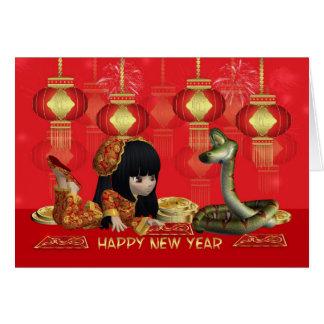 Cartão Ano novo chinês - ano do cobra