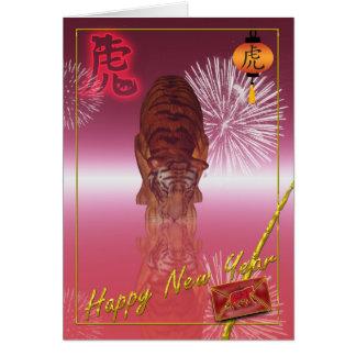 Cartão Ano novo chinês, ano do tigre