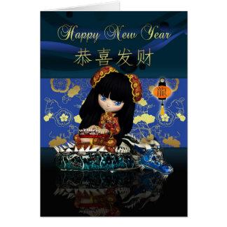 Cartão ano novo chinês com a boneca bonito da porcelana