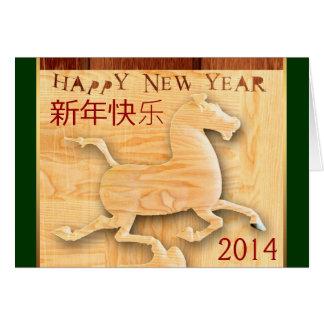 Cartão Ano novo chinês do ano do costume do cavalo
