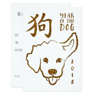 Cartão Ano novo chinês do brilho do cão 2018