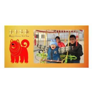 Cartão Ano novo chinês do cão