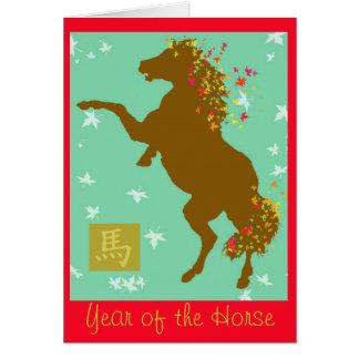 Cartão Ano novo chinês do cavalo, 2014