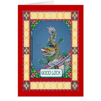 Cartão Ano novo chinês, dragão do templo