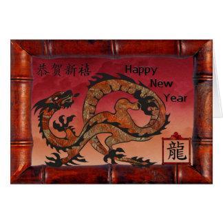 Cartão Ano novo chinês, dragão vermelho afortunado